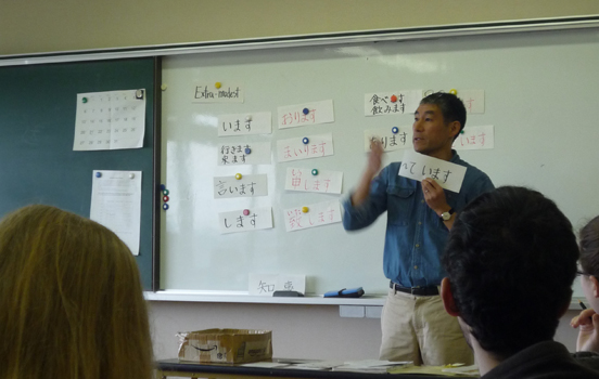 Aizawa-sensei Teaching in the Academic Building.JPG